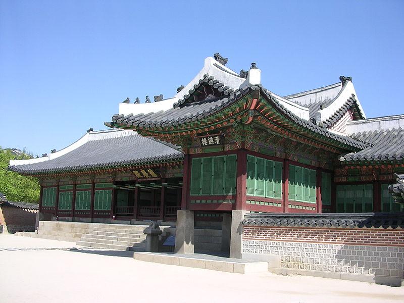 File:Jagyeongjeon.JPG