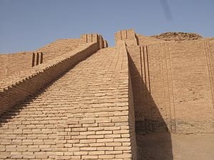 A reconstructed ziggurat in Babylon