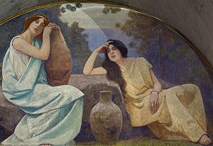 English: Rest. Mural in lunette from the Famil...