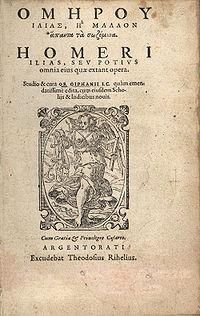 Portada de la edición Rihel hacia 1572