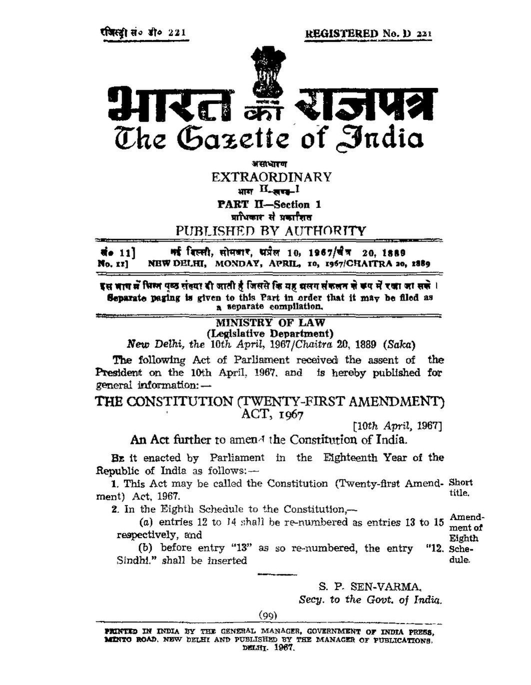 File The Constitution Of India 21st Amendment Act