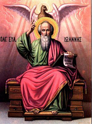English: Apostle John