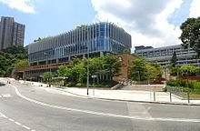 香港恒生大學 - Wikipedia
