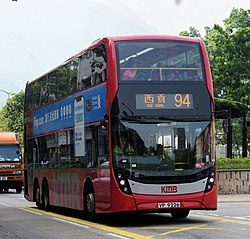 Category:KMB Route 94 - Wikimedia Commons