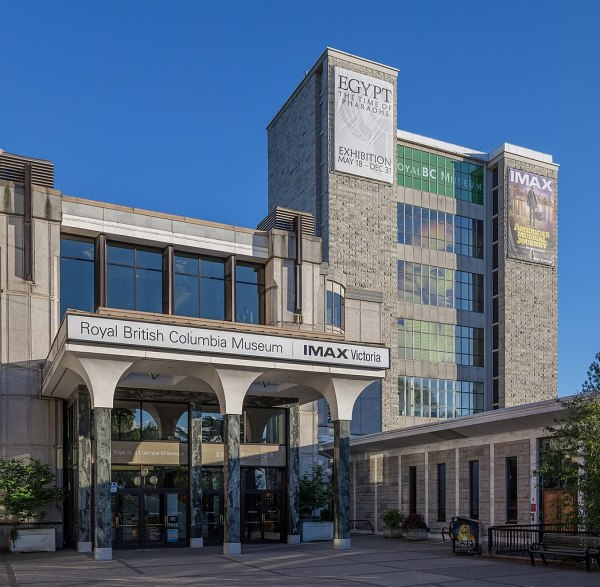 File Main Entrance Royal British Columbia Museum Victoria
