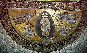 Mosaic of the Transfigration, St. Catherine's ...