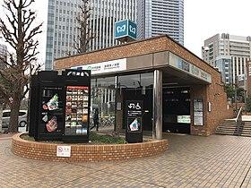 新御茶ノ水駅 - Wikipedia