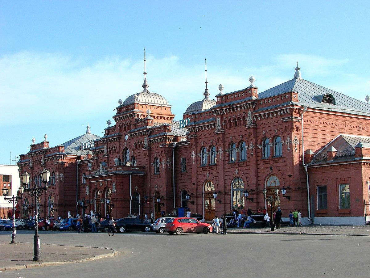 Kazan  Travel guide at Wikivoyage
