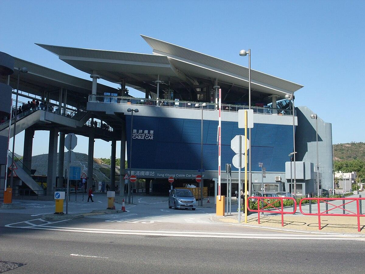東涌站 (昂坪360) - 維基百科。自由的百科全書
