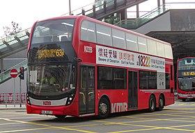 九龍巴士63X線 - 維基百科,自由的百科全書