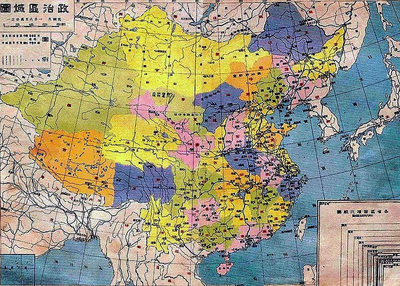 中華民國以前在大陸時共分幾省? | Yahoo奇摩知識+