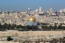 Jerusalem Dome of the rock BW 14.JPG