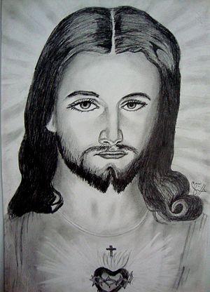 English: يسوع المسيح حنا عصفور