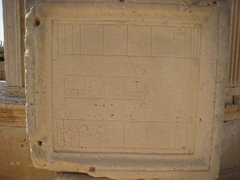 File:Market Leptis Magna 03.JPG