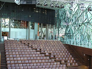 Federation Square Theatre (BMW Edge)