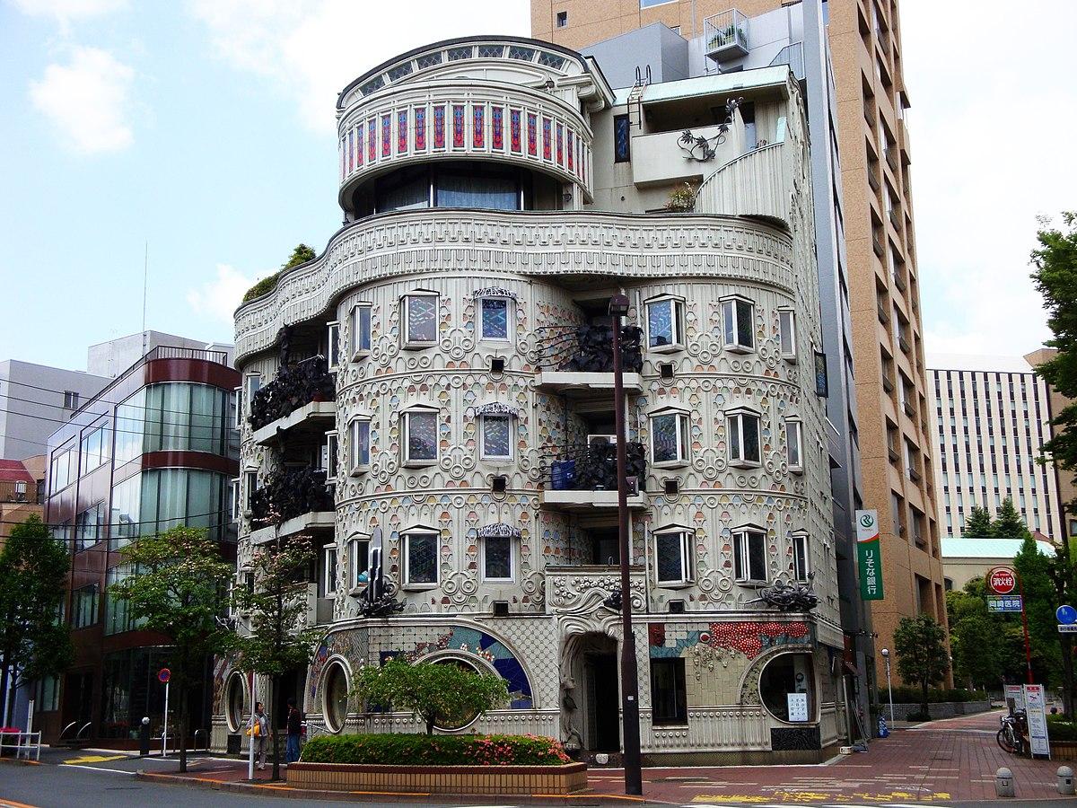 Waseda El Dorado  Wikipedia