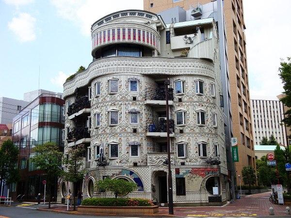 Waseda El Dorado - Wikipedia