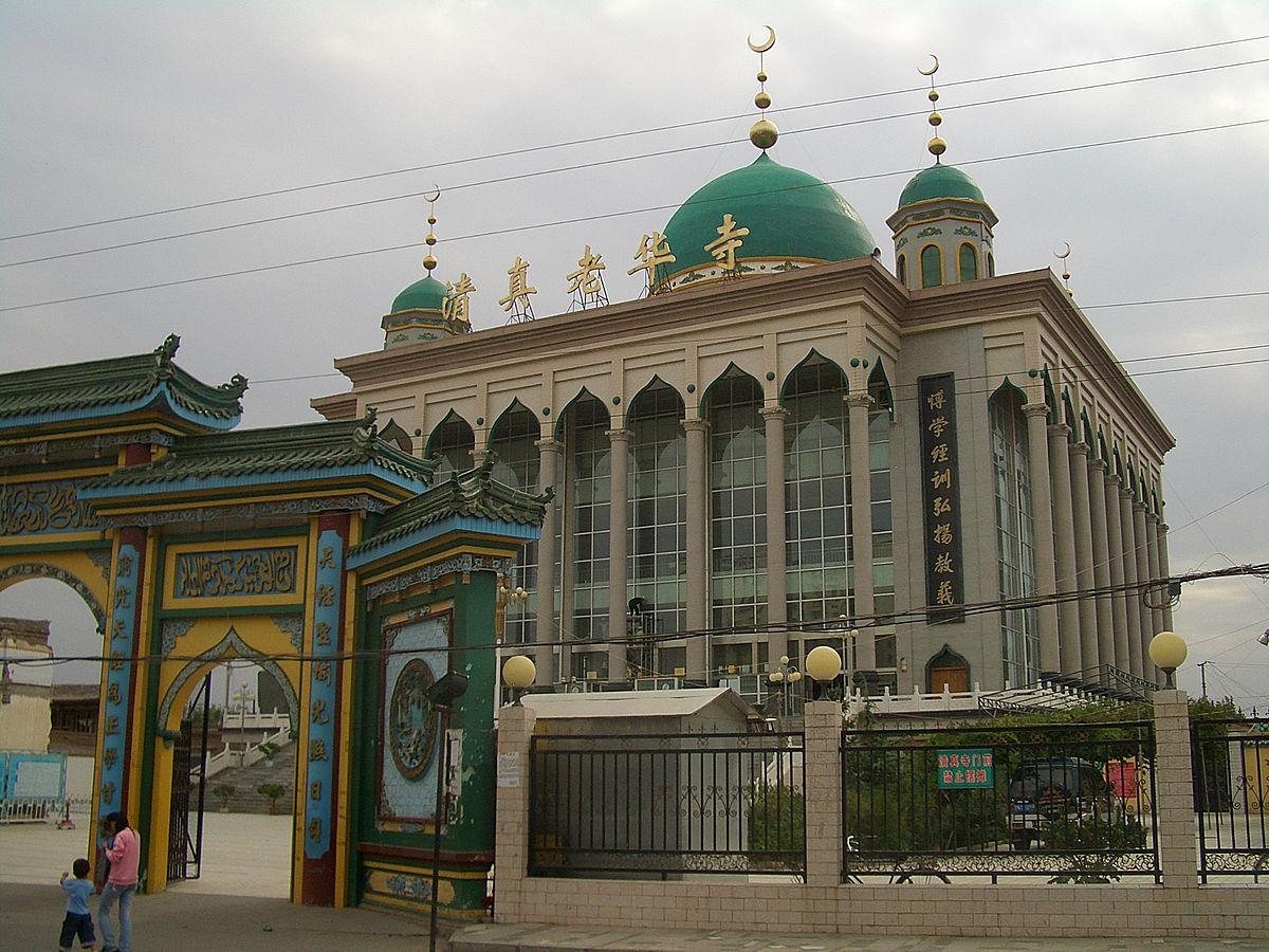 Muslim Wallpaper Hd Laohua Mosque Wikipedia