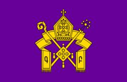 Armenian Apostolic Church logo.png