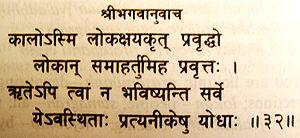 Gita Chapter 11:32