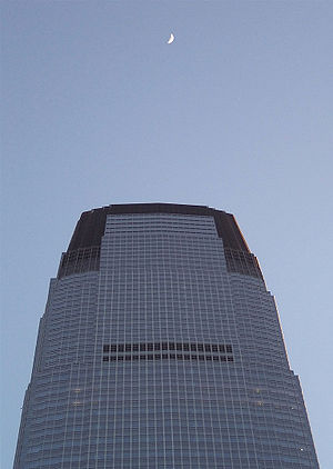 English: Goldman Sachs Tower (Jersey City) Omn...