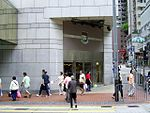 HKU School of Professional and Continuing Education - Wikipedia