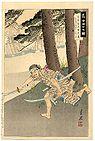 Horibe Yasubei Taketsune.jpg