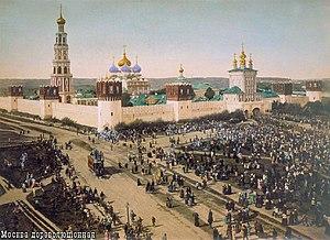 pre-revolutionary Russian postcard of Novodevi...