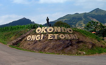 English: Entrance to Okondo (Araba, Basque Cou...