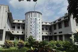 Andhra Loyola College  Wikipedia