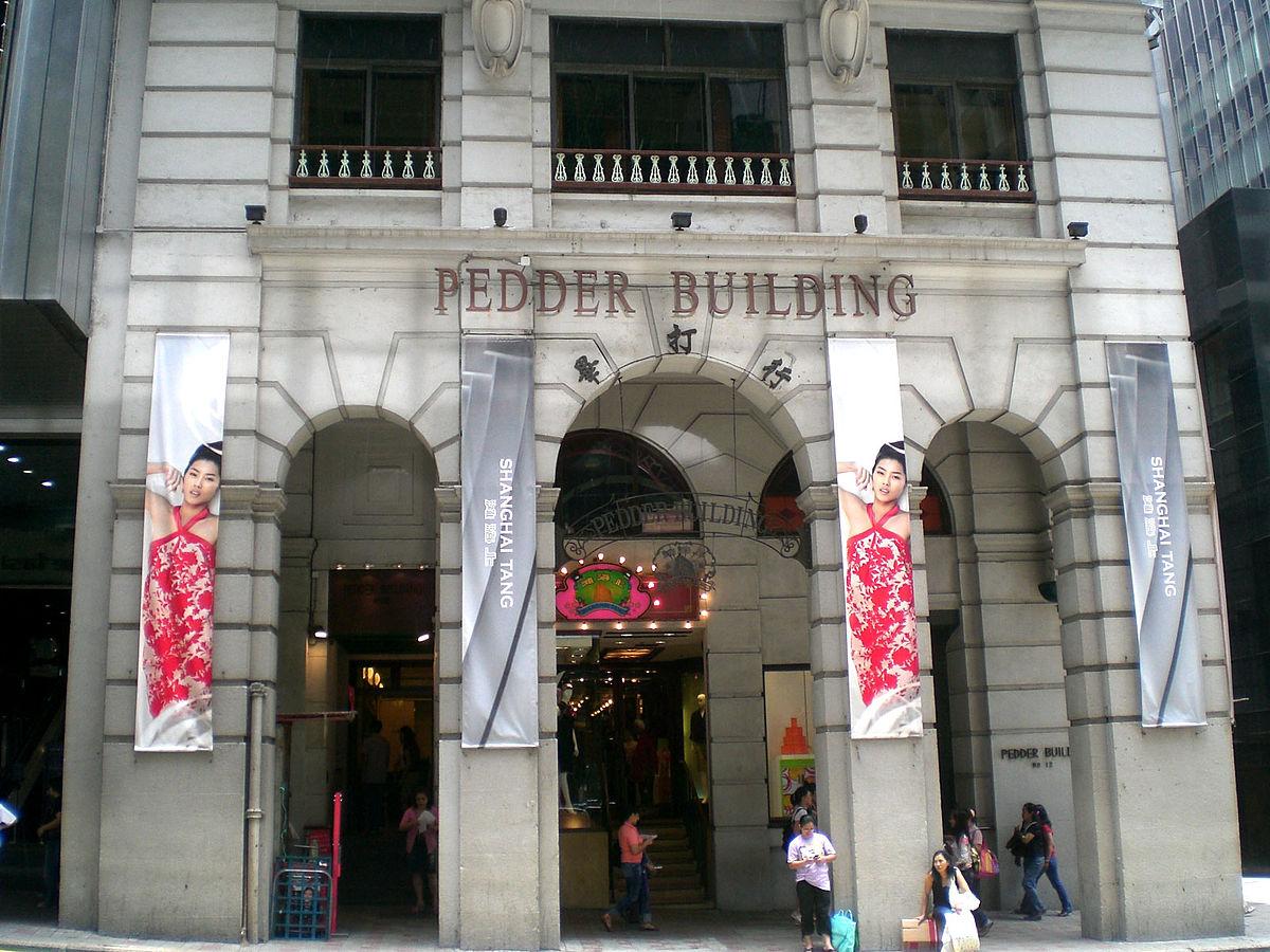 Shanghai Tang - Wikipedia
