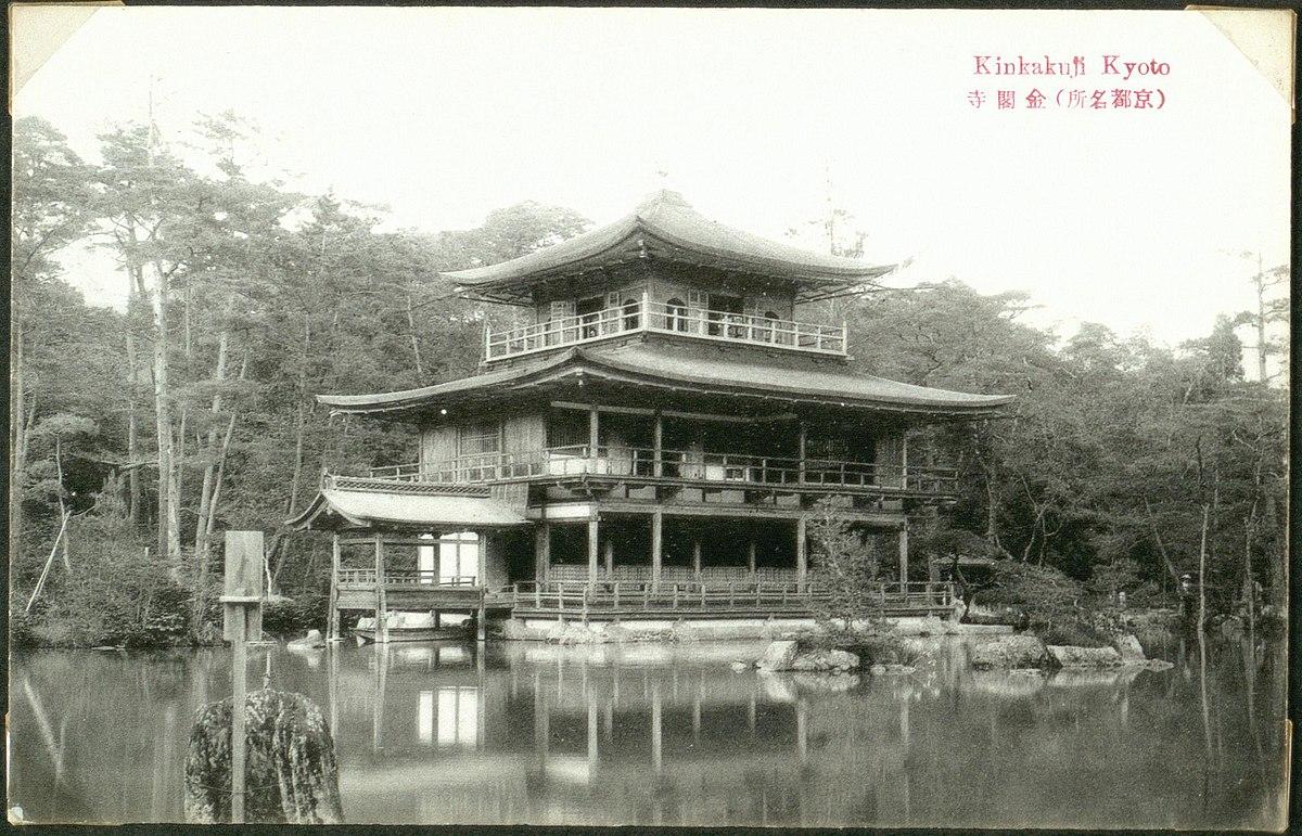 炎上 (映畫) - Wikipedia