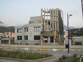 Mairie d'Aokas