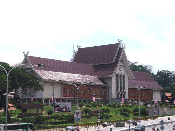 National Museum Malaysia - Wikipedia