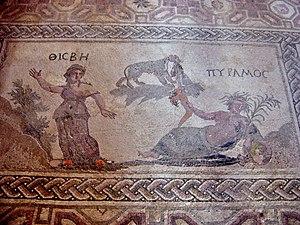 Paphos - Pyrame et Thisbé