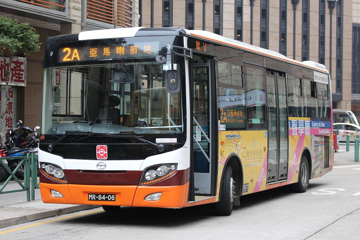 澳門巴士2A路線 - 維基百科,自由的百科全書
