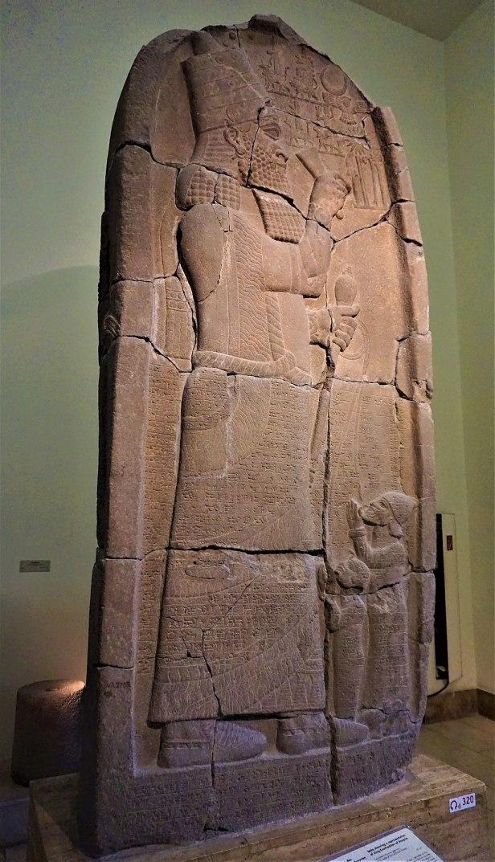 Victory Stele of Esarhaddon - Pergamon Museum