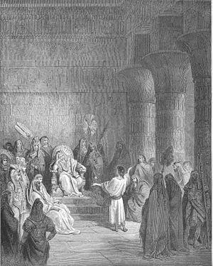 English: Joseph Interprets Pharaoh's Dream (Ge...