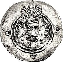 Monnaie de Bûrândûkht.