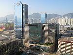 九龍灣 - 維基百科,自由的百科全書
