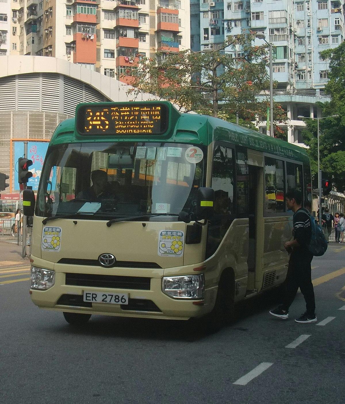 九龍區專線小巴34S線 - 維基百科,自由的百科全書