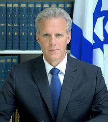 Michael Oren official portrait.jpg