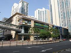 愛東邨 - 維基百科,自由的百科全書