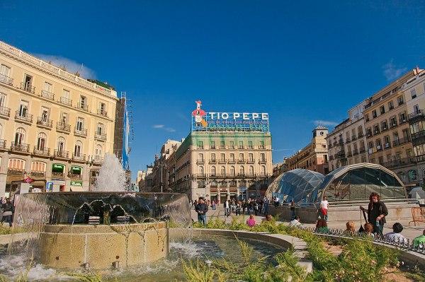 File Puerta Del Sol Madrid - Wikimedia Commons