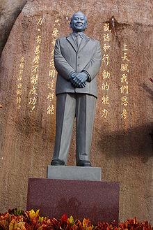 Lim Goh Tong  Wikipedia