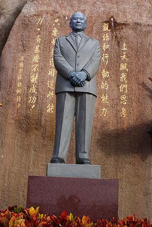 English: Statue of Lim Goh Tong at Chin Swee t...