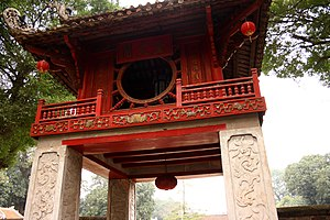Temple of Literature in Hanoi, Vietnam.