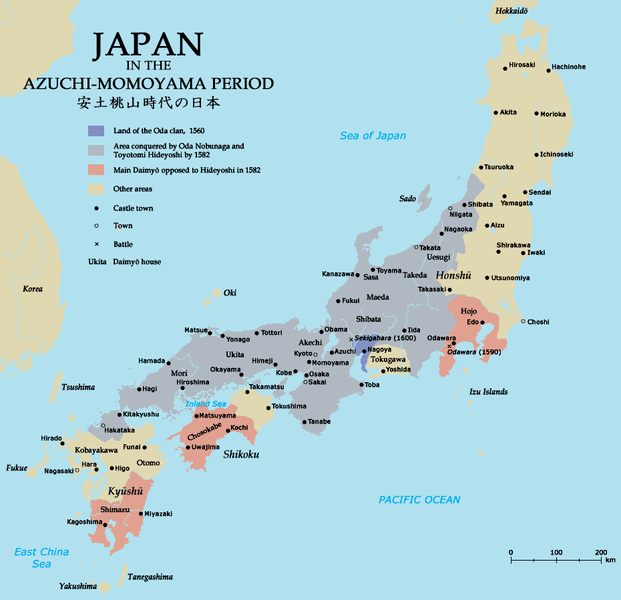 File:Azuchimomoyama-japan.png