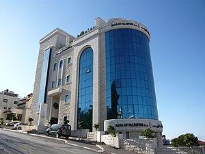 Bank Of Palestine Head Office - Ramallah, Pale...