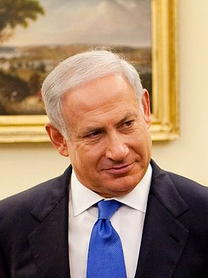 English: Benjamin Netanyahu